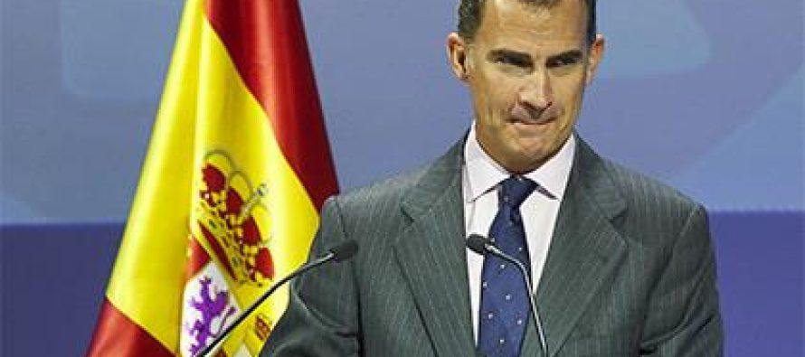 კატალონიის მუნიციპალიტეტმა ესპანეთის მეფე პერსონა ნონ გრატად გამოაცხადა