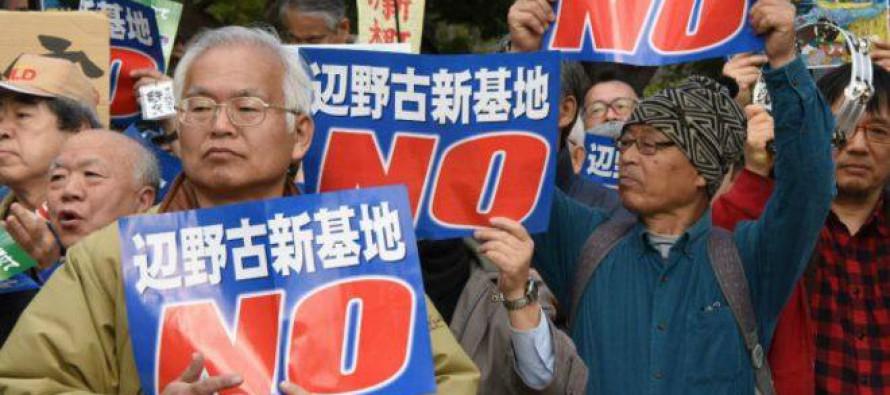 ტოკიოში ოკინავაში აშშ-ს ბაზების წინააღმდეგ მასობრივი საპროტესტო აქცია გაიმართა