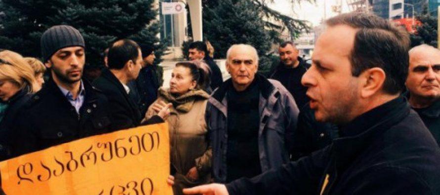 ივანიშვილი – მთავარი მაფიოზა ბანკირი საქართველოში