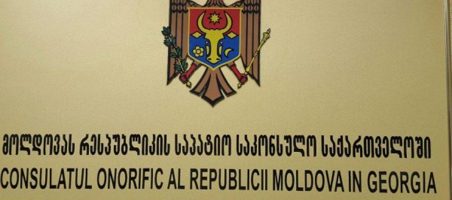 1 მარტს საქართველოში მოლდოვას რესპუბლიკის საპატიო საკონსულოს ოფისი ოფიციალურად გაიხსნება