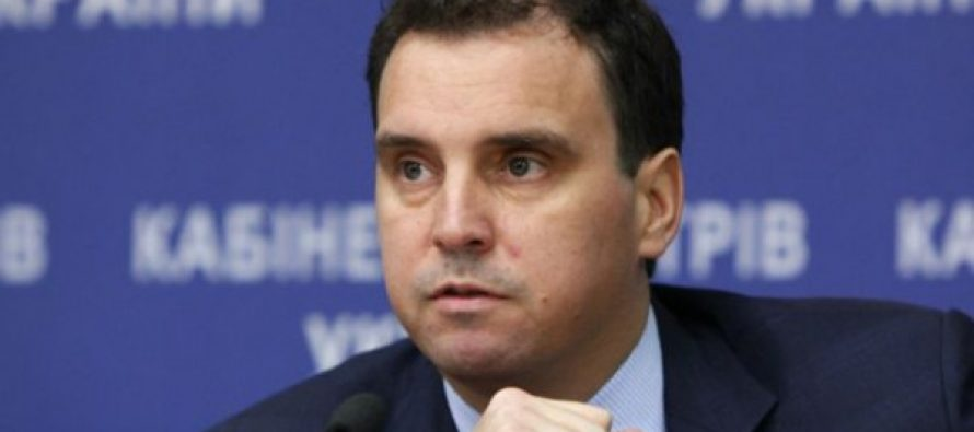 უკრაინაში ეკონომიკის მინისტრი, აივარას აბრომავიჩიუსი გადადგა