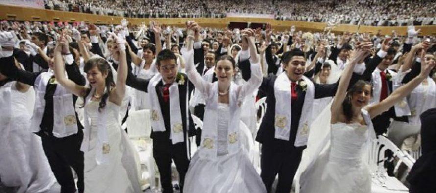 სამხრეთ კორეაში ქორწინების მასობრივი ცერემონია გაიმართა