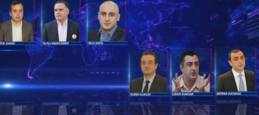 (VIDEO) იქნება თუ არა სანდრა რულოვსი საპრლამენტო სიის ლიდერი-სერგო რატიანის პირველი კომენტარი