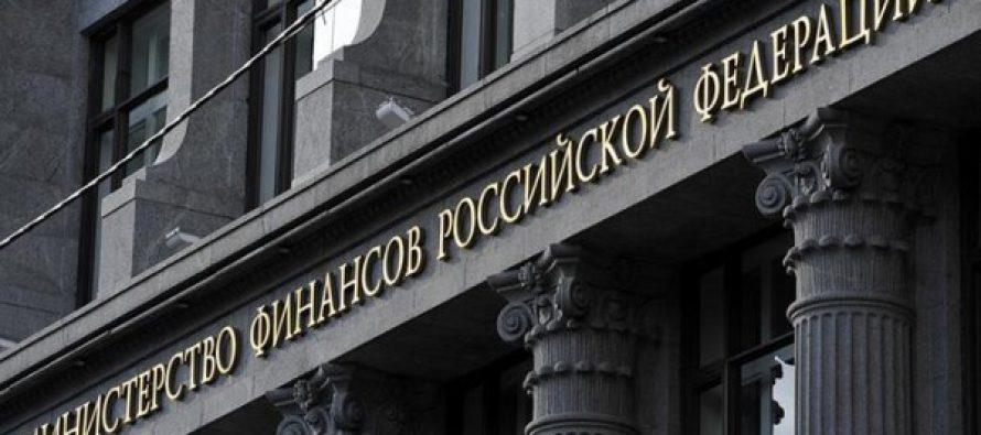 რუსეთმა უკრაინას 3 მილიარდის გამო სასამართლოში უჩივლა