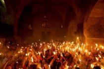 წმინდა ცეცხლი გადმოვიდა