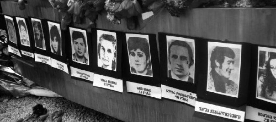 1989 წლის 9 აპრილის ტრაგედიიდან 30 წელი შესრულდა