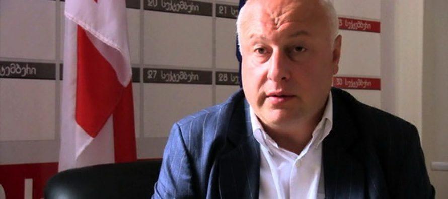 გიგი წერეთელი : ჩვენ რუსეთის მხარდაჭერა გვჭირდება