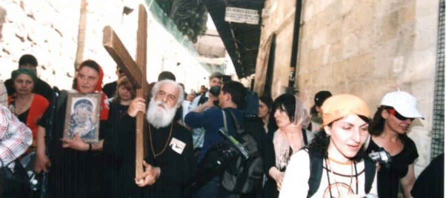 ვნების კვირის ყველაზე მძიმე დღე – წითელ პარასკევს იერუსალიმში აღნიშნავენ