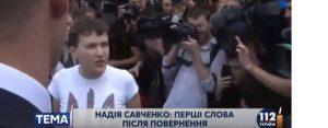 1sevchenko
