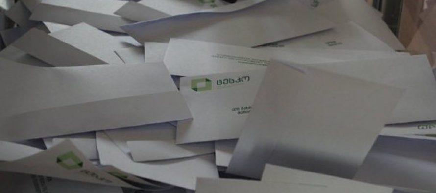 საქართველოში საკრებულოების შუალედური არჩევნები იმართება