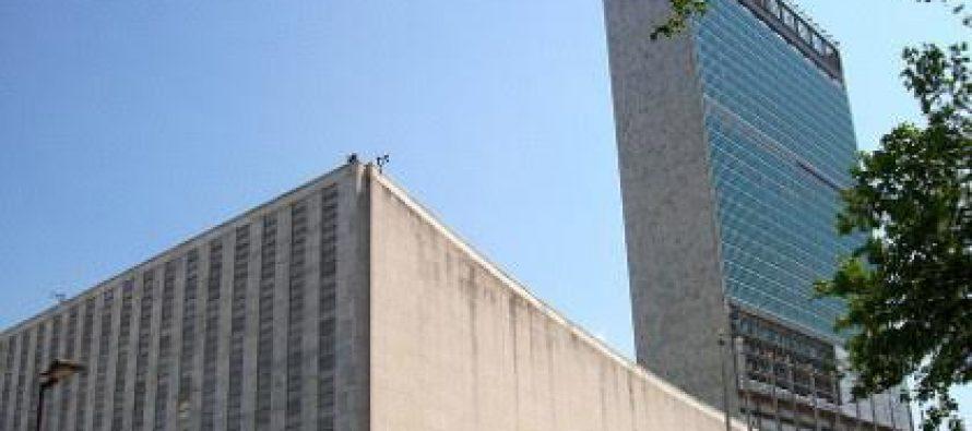 უცნობი ნიუ-იორკში გაეროს შტაბ-ბინაში შეიპარა და პოლიციას გაექცა