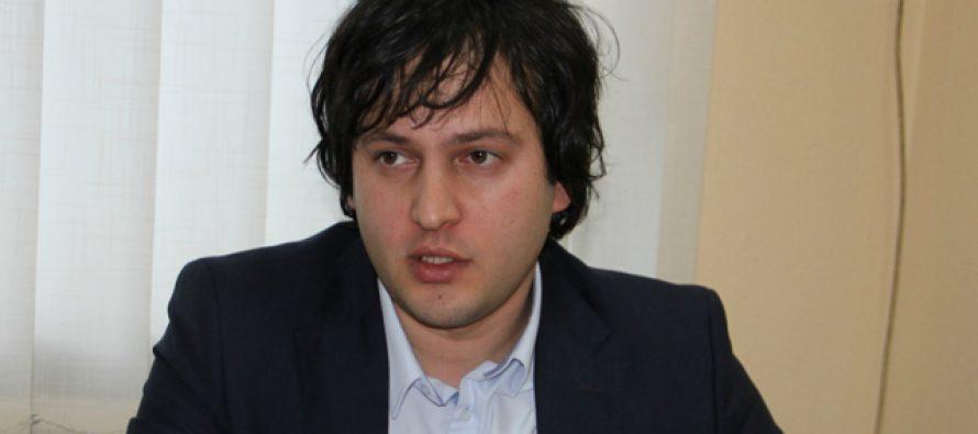 ირაკლი კობახიძე : ნაცმოძრაობის გენერალური პროკურორი ცდილობს რევოლუციის ლეგიტიმურობას
