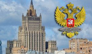 რუსეთი პროვოკაციად მიიჩნევს ქართულ-ამერიკულ სწავლებას