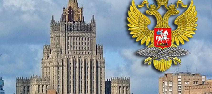 რუსეთ-საქართველოს შორის ურთიერთობის დათბობა არ იმოქმედებს რუსეთის პოზიციაზე სამხრეთ ოსეთისა და აფხაზეთის მიმართ