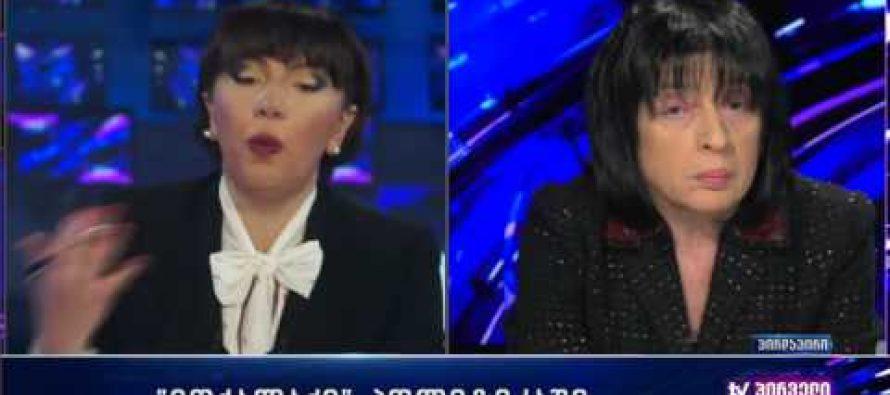 (video) გია ჭანტურიას მკვლელობა და რუსული ფული ქართულ პოლიტიკაში