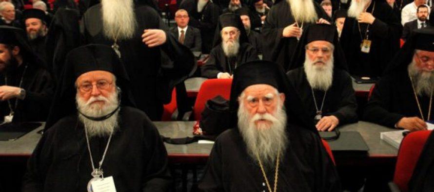 20 ივნისს კრების საღამოს სესიაზე მნიშვნელოვანი დაპირისპირებები მოხდა