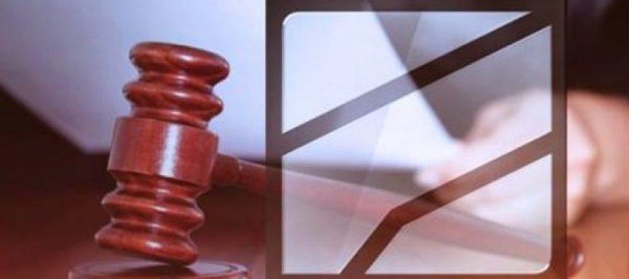 სასწრაფოდ: უზენაესმა სასამართლომ რუსთავი 2 საქმეზე გადაწყვეტილება მიიღო