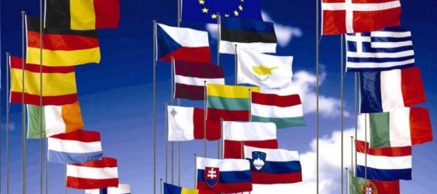 ნიკოლა სტერჯენი: შოტლანდიამ ევროკავშირიდან გასვლას მხარი არ დაუჭირა