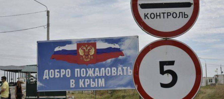 გაეროს უშიშროების საბჭოზე რუსეთის დელეგაციამ უკრაინის წინადადება დაბლოკა