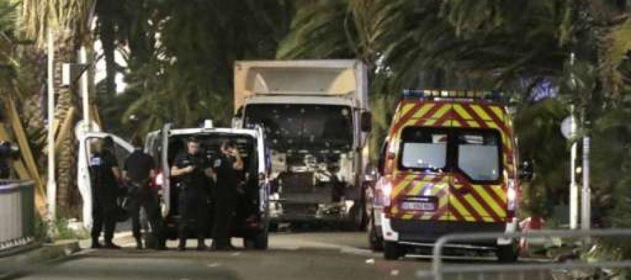 ნიცელი ტერორისტის ყოფილი ცოლი დააკავეს