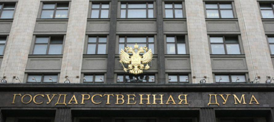 რუსეთის დუმის დეპუტატები გიორგი გაბუნიას რუსეთში ექსტრადირებას ითხოვენ