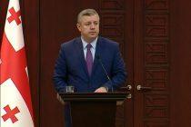 საქართველოს პრემიერ-მინისტრის ოფიციალური ვიზიტი რუმინეთის რესპუბლიკაში დაიწყო
