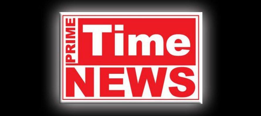 PrimeTimeNews – ზე შეტევა განხორციელდა – საიტი წაშლილია