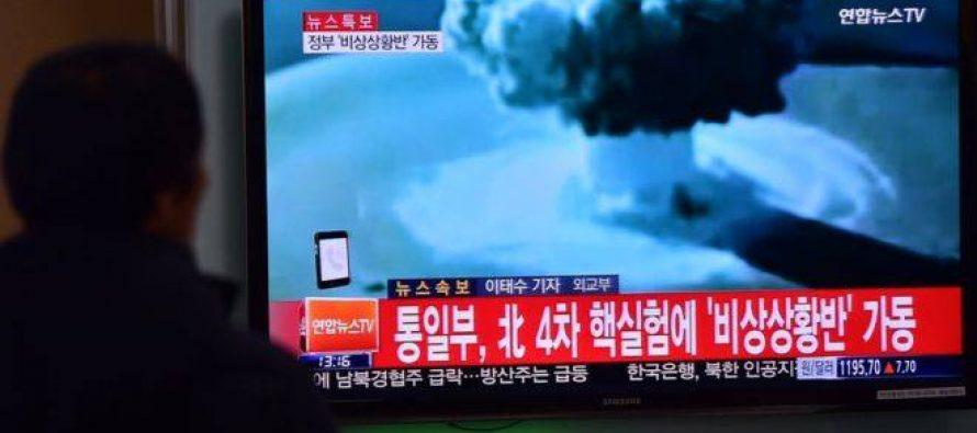 ექსპერტებმა ჩრდილოეთ კორეაში ატომური აფეთქების შემდეგ რადიონუკლიდები ვერ იპოვეს
