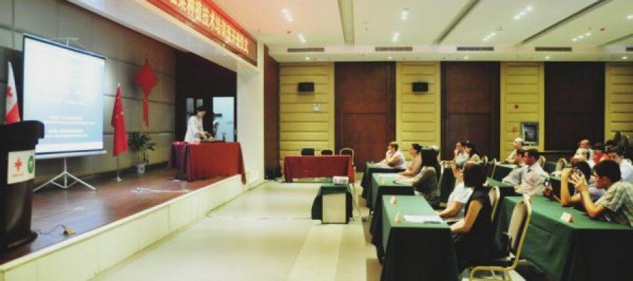 ქართველმა ფერმერებმა ჩინეთში ერთთვიანი სასწავლო ტრეინინგი გაიარეს