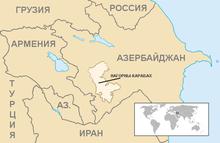 220px-Location_Nagorno-Karabakh2-ru
