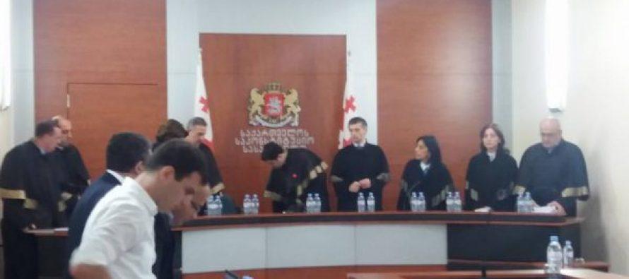 საკონსტიტუციო სასამართლომ ხუთი მოსამართლიდან არც ერთის აცილება არ დააკმაყოფილა