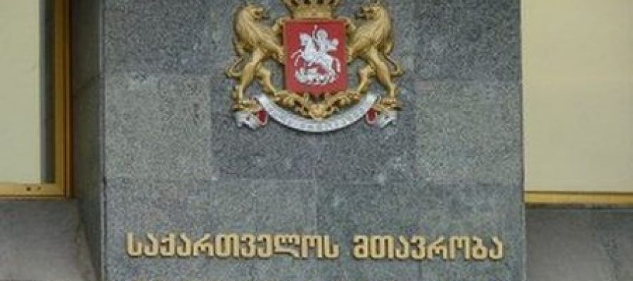 განახლებული მინისტრთა კაბინეტი მთავრობის პირველ სხდომას მართავს