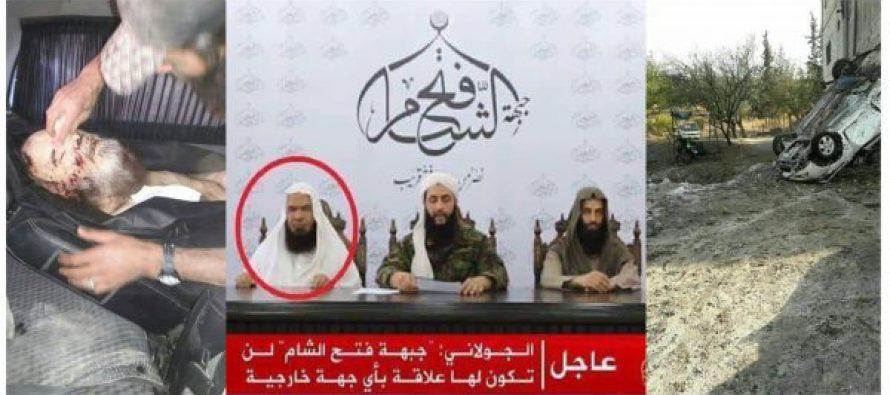ალ-ქაედას სირიელი ლიდერი ლიკვიდრირებულია