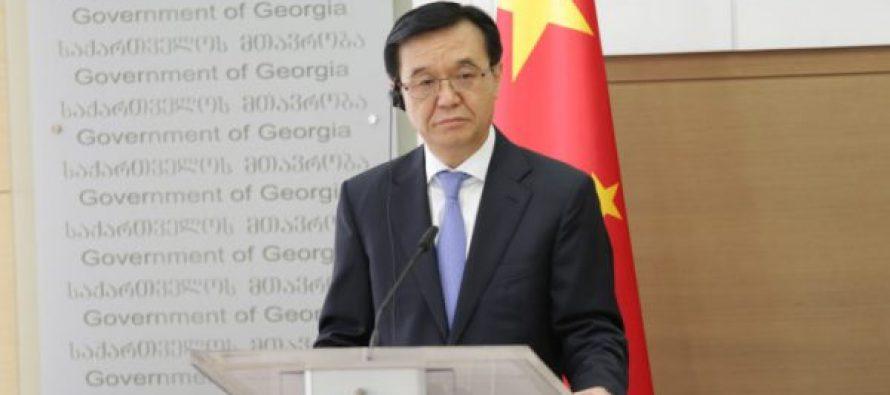 ჩინეთის კომერციის მინისტრი: საქართველოში ძალიან კარგი საინვესტიციო გარემოა
