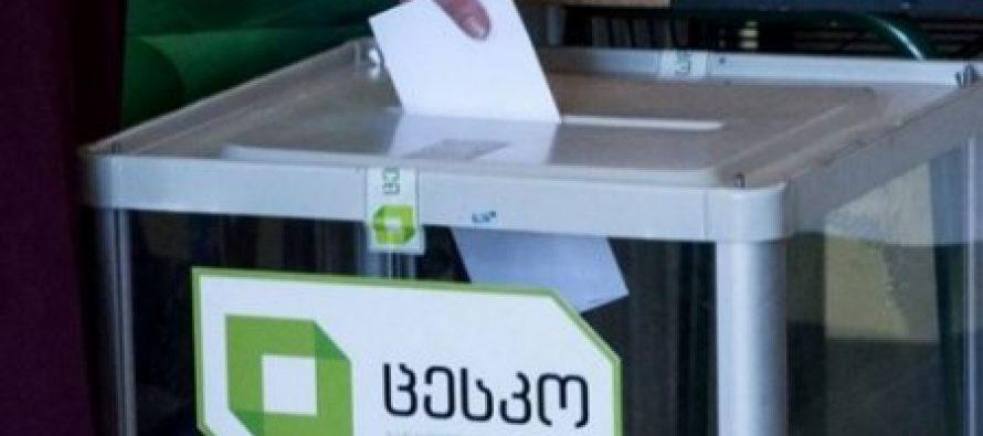 წინასწარი მონაცემებით, ხობში არჩევნების მეორე ტური გაიმართება