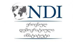 ndi-cr-739x428