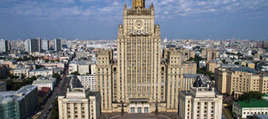 რუსეთი აშშ-ს არჩევნებზე სარკისებურ პასუხს პირდება