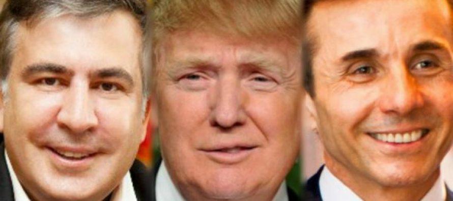 """""""მიშასთანაცაა ნაქეიფარი და ბიძინას კარის მეზობელიცაა""""- ზურაბიშვილი აშშ-ის ახალ პრეზიდენტზე"""