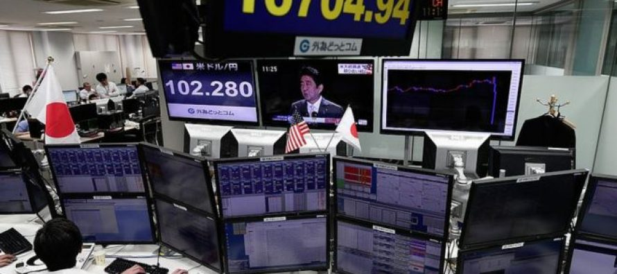 საპრეზიდენტო არჩევნების შედეგებმა აშშ-ში დოლარი და ფინანსური ბაზრები ჩამოშალა