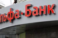 რომან გოცირიძე: ალფა-ბანკის საქართველოში შემოსვლა დაუშვებელია