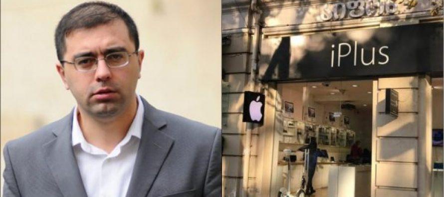 iPhone+ის გაკოტრებით დაინტერესებულია სააპელაციო სასამართლოს თავმჯდომარე ვალერიან ცერცვაძე – კუკავა
