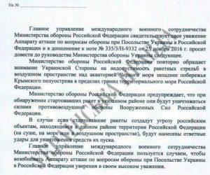 მსოფლიო სკანდალი-რუსეთი უკრაინას ყირიმთან სწავლებების გამო დარტყმებით ემუქრება