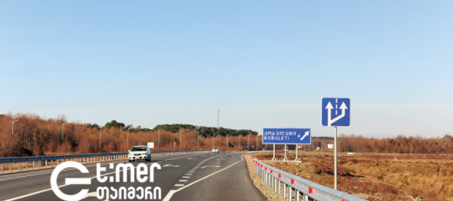 ქობულეთში არსებულ რეგულირებად სარკინიგზო გადასასვლელზე ავტოტრანსპორტის მოძრაობა შეიზღუდება