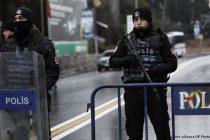 თურქეთში კიდევ 6 ათასი სახელმწიფო მოსამსახურე დაითხოვეს