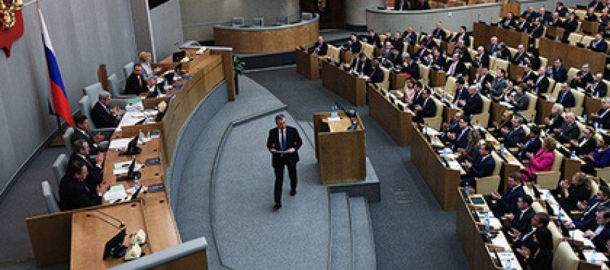 რუსეთის დუმამ ოჯახური ძალადობის დეკრიმინალიზაციის შესახებ კანონი მიიღო