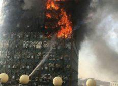 (VIDEO) თეირანში 17 სართულიანი სავაჭრო ცენტრი ჩამოინგრა