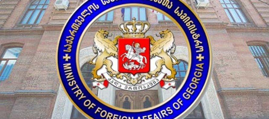 ვგმობთ ნაურუს პრეზიდენტის ვიზიტს საქართველოში რუსეთის მიერ ოკუპირებულ ტერიტორიაზე