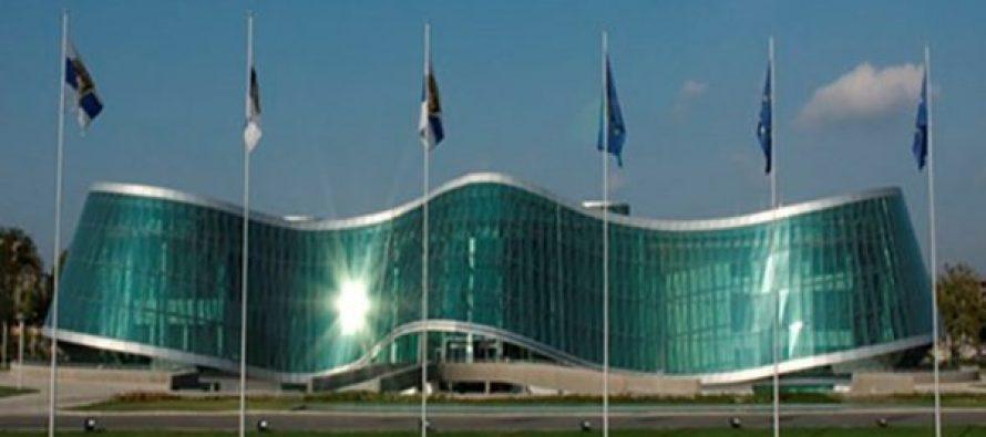 შსს-ს აკადემიის დელეგაციამ ევროპის პოლიციის კოლეჯთა ასოციაციის (AEPC) აღმასრულებელი საბჭოს სხდომაში მონაწილეობა მიიღო