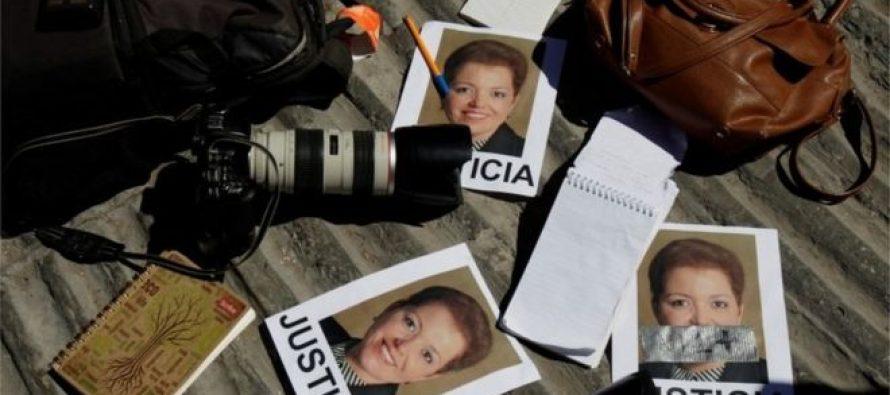 მექსიკაში ჟურნალისტის მკვლელობის  შემდეგ გაზეთი დაიხურა
