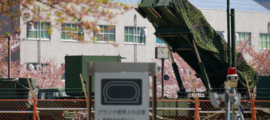 იაპონიაში, ფხენიანზე თავდასხმის შემთხვევაში, რეკომენდაციები გამოქვეყნდა